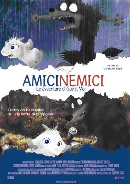 Locandina italiana Amicinemici - Le avventure di Gav e Mei