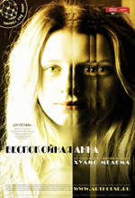 Poster Chaotic Ana  n. 2