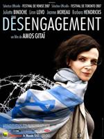 Trailer Disengagement