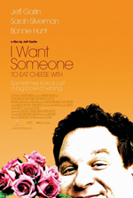 Trailer I Want Someone to Eat Cheese With