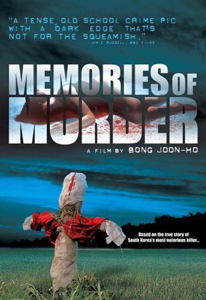 Poster Memorie di un assassino - Memories of Murder