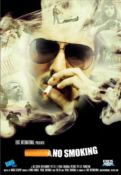 Trailer No Smoking…!