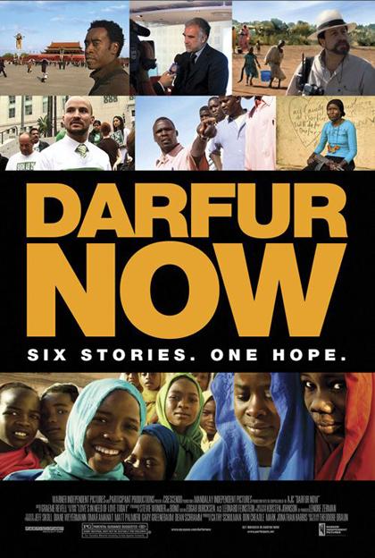 Locandina italiana Darfur Now