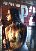 Poster P2 - Livello del terrore  n. 5