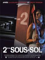 Poster P2 - Livello del terrore  n. 7