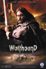 Locandina Wolfhound