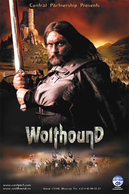 Locandina italiana Wolfhound
