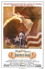 Poster I cancelli del cielo  n. 1
