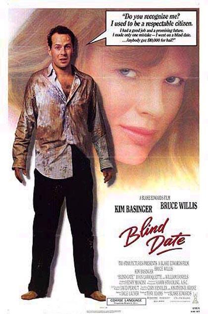 appuntamento al buio film 1987 venezia