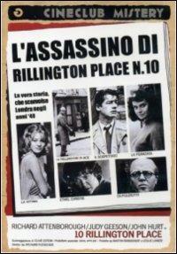 Locandina L'assassino di Rillington Place N. 10