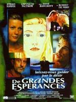 Poster Paradiso perduto  n. 1