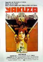 Poster Yakuza  n. 0