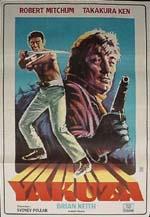 Poster Yakuza  n. 1