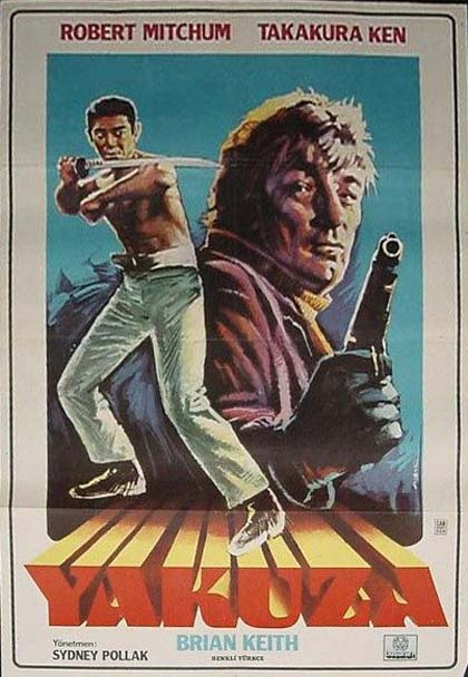 Poster Yakuza