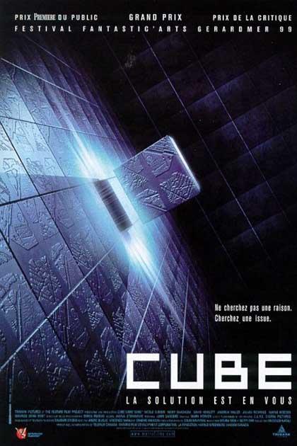 Trailer Cube - Il cubo