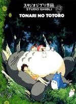Poster Il mio vicino Totoro  n. 1