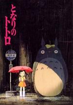 Poster Il mio vicino Totoro  n. 12