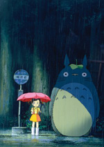 Poster Il mio vicino Totoro  n. 2