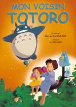 Poster Il mio vicino Totoro  n. 3