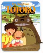 Poster Il mio vicino Totoro  n. 4