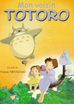Poster Il mio vicino Totoro  n. 7