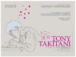 Poster Tony Takitani  n. 1