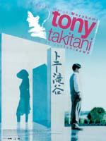 Poster Tony Takitani  n. 2