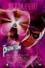 Phantom - Alla ricerca del teschio sacro