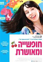 Poster La felicità porta fortuna - Happy Go Lucky  n. 3