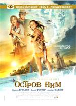 Poster Alla ricerca dell'isola di Nim  n. 3