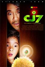 Poster CJ7  n. 0