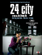 Trailer 24 City