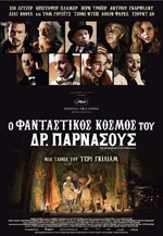 Poster Parnassus - L'uomo che voleva ingannare il diavolo  n. 15