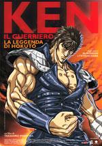 Poster Ken il guerriero - La leggenda di Hokuto  n. 1
