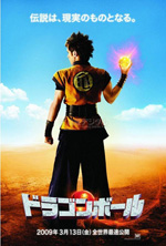 Poster Dragonball Evolution  n. 1