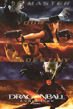 Poster Dragonball Evolution  n. 3