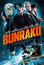 Trailer Bunraku