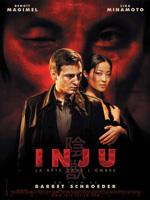 Trailer Inju, la bête dans l'ombre