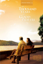 Trailer A Thousand Years of Good Prayers