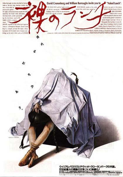 Poster Il pasto nudo