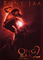 Poster Ong Bak 2 - La nascita del dragone  n. 1