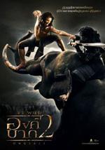 Poster Ong Bak 2 - La nascita del dragone  n. 2
