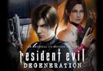 Poster Resident Evil: Degeneration  n. 2