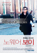 Poster Nowhere Boy  n. 11