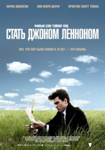 Poster Nowhere Boy  n. 13