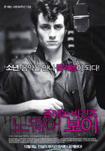 Poster Nowhere Boy  n. 8