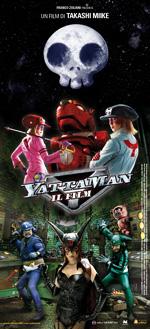 Poster Yattaman - Il film  n. 1