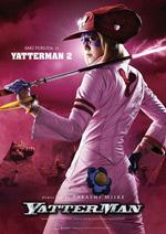 Poster Yattaman - Il film  n. 2