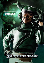 Poster Yattaman - Il film  n. 4
