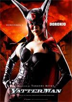 Poster Yattaman - Il film  n. 6